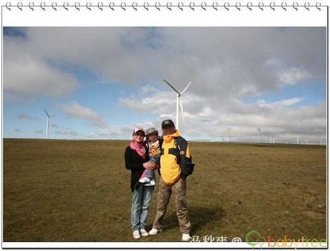 journal_insert_pic_24749332