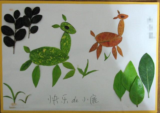 幼儿园亲子作业 树叶贴纸画