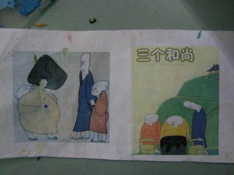 儿童画 14 三个和尚
