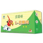 金箍棒L-乳酸钙冲剂(20袋)