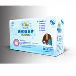 舒比奇抑菌呵护防红臀亲体纸尿片M44片