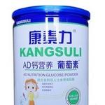 宝素力葡萄糖康素力AD钙营养葡萄素