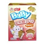 方广纸盒动物磨牙饼(5个月以上)