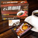 云潞小粒速溶黑咖啡(无糖)40g