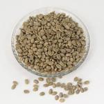 云岭小粒咖啡豆AA级水洗高山咖啡250g