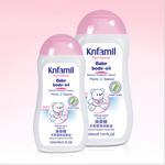 康婴健Knfamil天然植物润肤油200ML