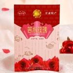 陇萃堂盒装极品苦水玫瑰-甘肃特产