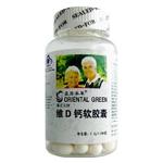 盛唐本草维D钙软胶囊1.2g/粒*100粒/瓶