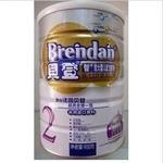 贝登智+较大婴儿配方奶粉2段900g