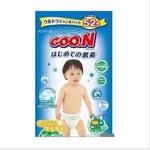 大王超薄纸尿裤XL52片