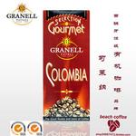 可莱纳哥伦比亚单品咖啡豆500g