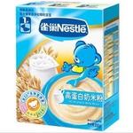 雀巢1段高蛋白奶米粉