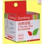 圣马龙自然母乳硅胶奶嘴(盒装圆孔/M)