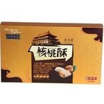 马大姐北京味道核桃酥糖-北京特产