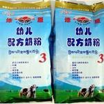 燎原牦牛幼儿配方奶粉3段400g