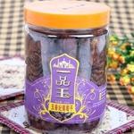 一品玉玉香妃葡萄干-新疆特产