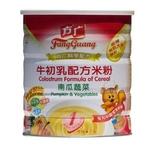 方广1段牛初乳配方米粉(南瓜蔬菜)