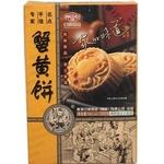 日威蟹黄饼-广东特产