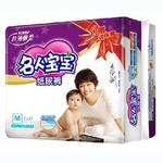 名人宝宝超薄纸尿裤M24片