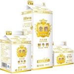 友芝友鲜牛奶系列金爵纯牛奶盒装(200ml、490ml、980ml)