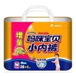 妈咪宝贝小内裤M男26片+6片