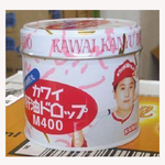kawai无腥味肝油丸(180粒+白桶)