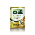 秦羊金冠婴儿配方羊奶粉1段900g