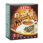 益昌老街白咖啡2+1礼盒装200g