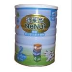 纽莱欣精装较大婴儿配方奶粉2段900g