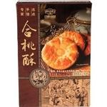 日威合桃酥-广东特产