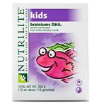 美国安利儿童健脑鱼油安利儿童DHA鱼油软糖草莓味