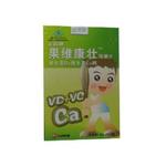 果维康壮咀嚼片(维生素D+维生素C+钙)1g*60s