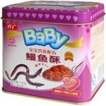 方广宝宝营养配方鳗鱼酥