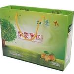 千年南酸枣糕礼盒装1.25kg-河南特产