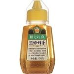 斯兰扎克黑蜂蜜-新疆特产