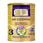瑞芙金装幼儿配方羊奶粉3段300g