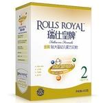 瑞仕皇牌金装较大婴儿配方奶粉2段400g/盒