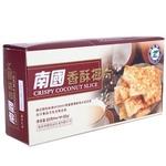 南国香酥椰片特惠装-海南特产