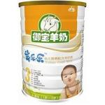 御宝银装羊乐乐幼儿营养配方羊奶粉3段900g