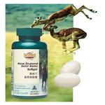 新西兰十一坊鹿骨(补钙 预防骨质疏松)软胶囊60粒
