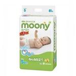 moony婴儿纸尿裤S81片