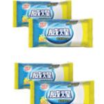 白猫威煌超效增白洗衣皂118g