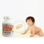 康麦纳米螯合钙500mgx35粒