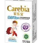 家乐宝乳尔Ca+牛奶浓缩物软胶囊婴儿乳钙