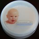 维依婴幼儿补水润肤湿巾