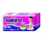 妈咪宝贝瞬吸干爽纸尿裤特大包装XL女60片*3包
