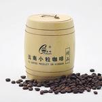 云岭木桶精品咖啡庄园咖啡豆100g