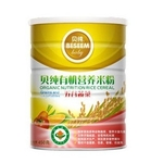 贝纯五谷蔬菜有机营养米粉
