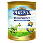 可诺贝儿婴儿配方羊奶粉1段800g