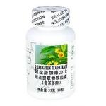 康力士绿茶提取物软胶囊(含茶多酚)